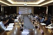 山东科学技术出版社2020年度选题论证会圆满举行