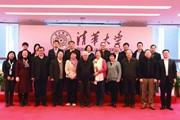 《新中��教育�W家肖像》首�l式暨出版座���在京�_幕