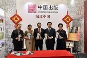 苏少社于印度新德里书展输出多部图书的多语种版权