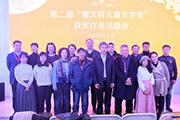 """第二�谩安芪能��和�文�W��""""�@��作者�面��在北京�e行"""