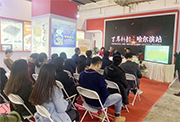 黑龙江科技出版社《哈尔滨铁路百年史话》 高端论坛在京成功举办