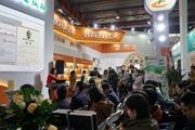 中国农业出版社携众多农业好书亮相2020年北京图书订货会
