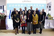 中国和平出版社2020年重点图书分享会在京举办