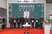《不断裂的文明史—对中国国家认同的五千年考古学解读》新书在京首发