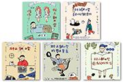 书单 | 剧透慎入!上海译文2020重磅好书都在这里了!