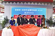 《坎贝尔-沃尔什泌尿外科学》(第11版)中文版新书在京发布