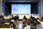 新品、新店、新课程—— 2020年上海译文出版社呈现崭新气象