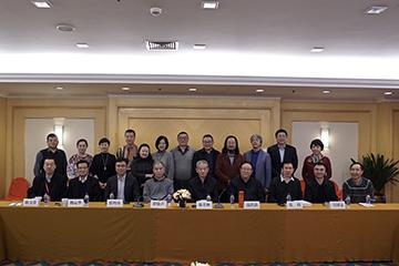 有声书《梁晓声童话》(第二辑)新书发布暨作品研讨会在京开幕