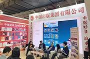 """""""哈利·波特""""系列图书引进中国20周年纪念活动在京启动"""