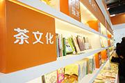 中国农业出版社携四百余种少儿生活类图书亮相订货会