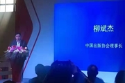 """""""中国文学图书海外影响力调查报告""""发布会在京开幕"""