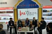 《许渊冲西南联大日记》 在京首发,再现翻译界翘楚昔日风采