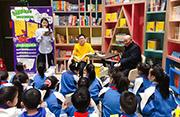 """《安小酷的奇幻历险》系列在""""最美书店""""钟书阁与小读者见面"""