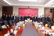 《新中国经济学研究70年》出版座谈会在京开幕
