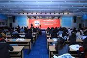 2020中国出版发展报告会推动中国出版业高质量发展