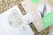 《莳花志》跨越时代生存,美到极致?浙江文艺社为散文集做了什么?