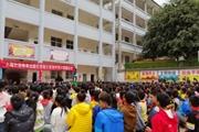 上海外语教育出版社资助四省贫困县中小学