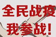 """居家抗疫情,上海交大社""""慕知悦读""""APP众多好书免费读"""