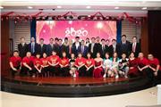 黑龙江出版集团2020年会:回顾融合发展、创新发展新态势