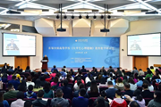 首届全国高等学校《大学生心理健康》教育教学研讨会在京开幕