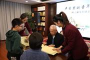 梅子涵读者见面会暨作品朗读会在鲁举行