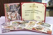 """《故宫御猫夜游记》荣获2019年""""精品阅读年度好书"""""""