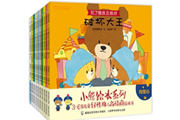 《小熊�L本系列 3-6�q�和�好性格�c高情商�B成��》上市