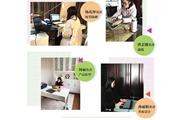 浙版集团如何在72小时建成数字教材服务平台?