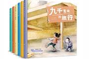 """童心战'疫'·大眼睛暖心绘本:聚焦战""""疫""""中的感人故事"""