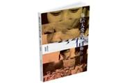 《你信大爱我信你 —潇湘家书·抗疫篇》:抗疫阻击战中的精彩一笔