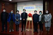上海交通大学出版社护理与健康出版中心揭牌成立
