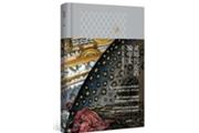 《灵知沉沦的编年史》:灵性秩序与尘世秩序的迎面相撞