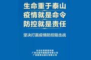 疫情期间,广西教育出版社向戒毒所捐赠优质图书