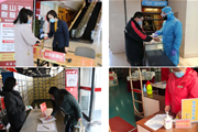 河北新华141家书店全面恢复营业