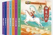 三环童书2020年爆品出炉,耀眼新颖又极富创意