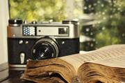 文学眼看世界,外教社推出新编外国文学史丛书