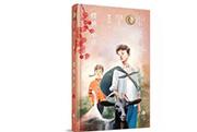 小小少年在逆境中自强不息,读《樱桃小庄》领悟亲情的弥足珍贵