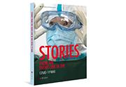 《援鄂医疗队》英文轻型画册以一线视角,还原抗疫前线的真实图景