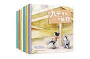 苏少社《童心战'疫'·大眼睛暖心绘本》阿拉伯语版电子书在黎巴嫩首发