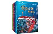 """""""蛟龙少年科考队""""为中国儿童放飞科幻梦想"""