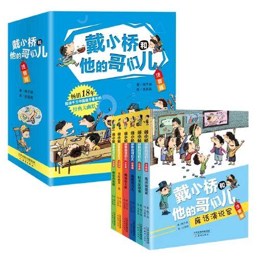 《戴小桥和他的哥们儿》:体味快乐童年,重温美好时光