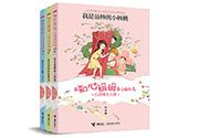 《知心姐姐》主编祝薇首次为少年打造心灵成长小说,助他们快乐成长