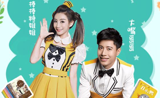 儿童节前夕 ,江西教育出版社抖音平台爱心直播即将上线