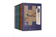10种花城年选系列,为读者倾情奉献众多文学佳作