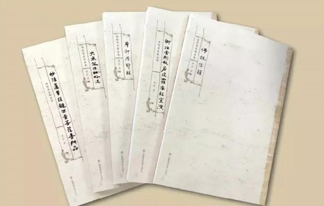 黄征于第29届书博会举办《敦煌书法精品集》分享签售会