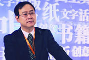 张秋林:用互联网思维开创少儿出版新境界