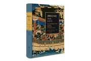 现代日本史尽在《剑桥日本史(第6卷):20世纪》