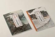 《大师课堂》系列:从吴湖帆、陆俨少看山水画的传统技法