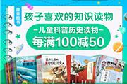 """超高性价比好书来了!京东618""""百亿补贴""""清单颠覆你的想象"""