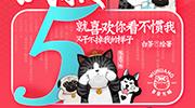 几十分钟销量近5万册,白茶新作京东618首发人气爆棚